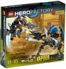 LEGO Hero Factory Bulk & Vapour Exclusive Set #7179