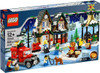 LEGO Christmas Winter Village Winter Village Post Office Exclusive Set #10222