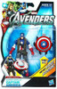 Marvel Avengers Comic Series Super Shield Captain America Action Figure