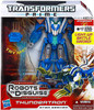 Transformers Prime Robots in Disguise Thundertron Voyager Action Figure