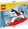 LEGO Rocking Horse Mini Set #40035 [Bagged]