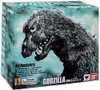 S.H. Monsterarts Godzilla 1964 Action Figure