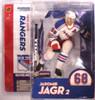 McFarlane Toys NHL New York Rangers Sports Picks Series 10 Jaromir Jagr Action Figure [White Jersey Variant]