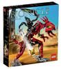 LEGO Bionicle Fero & Skirmix Set #8990
