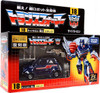 Transformers Japanese Renewal Encore Skids Action Figure #18