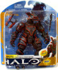 McFarlane Toys Halo 3: ODST Series 8 Brute Captain in VISR Mode Action Figure