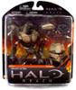 McFarlane Toys Halo Reach Series 1 Grunt Ultra Action Figure