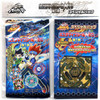 Beyblade Metal Fusion Neo Series Energy Ring Special Sticker Pack