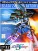 Gundam Seed Destiny #12 Slash Zaku Phantom Model Kit #12