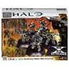 Mega Bloks Halo 10th Anniversary Collector Series Anniversary Edition: UNSC Troop Pack Exclusive Set #96970