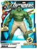 Marvel Avengers Mighty Battlers Gamma Strike Hulk Action Figure