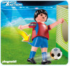 Playmobil Sports & Action Spain Set #4730