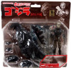 Microman Godzilla Figure KM-03 [First Monochrome Version]
