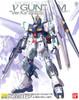Master Grade Nu Gundam Ver. Ka 1/100 Model Kit