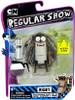 Cartoon Network Regular Show Slack Pack Rigby Action Figure