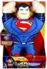 Man of Steel Hero Buddies Superman Plush [Talking]
