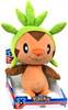 Pokemon XY 18 Inch Chespin Plush