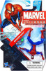 Marvel Universe Series 22 Spider-Man Action Figure