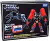 Transformers Japanese Masterpiece Collection Rumble & Jaguar Action Figure Set MP-15 [Ravage]