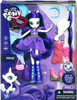 My Little Pony Equestria Girls 9 Inch Deluxe Rarity Doll