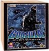 Godzilla 2003 12-Inch Vinyl Figure