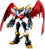 Digimon S.H. Figuarts Imperialdramon Action Figure [Fighter Mode]
