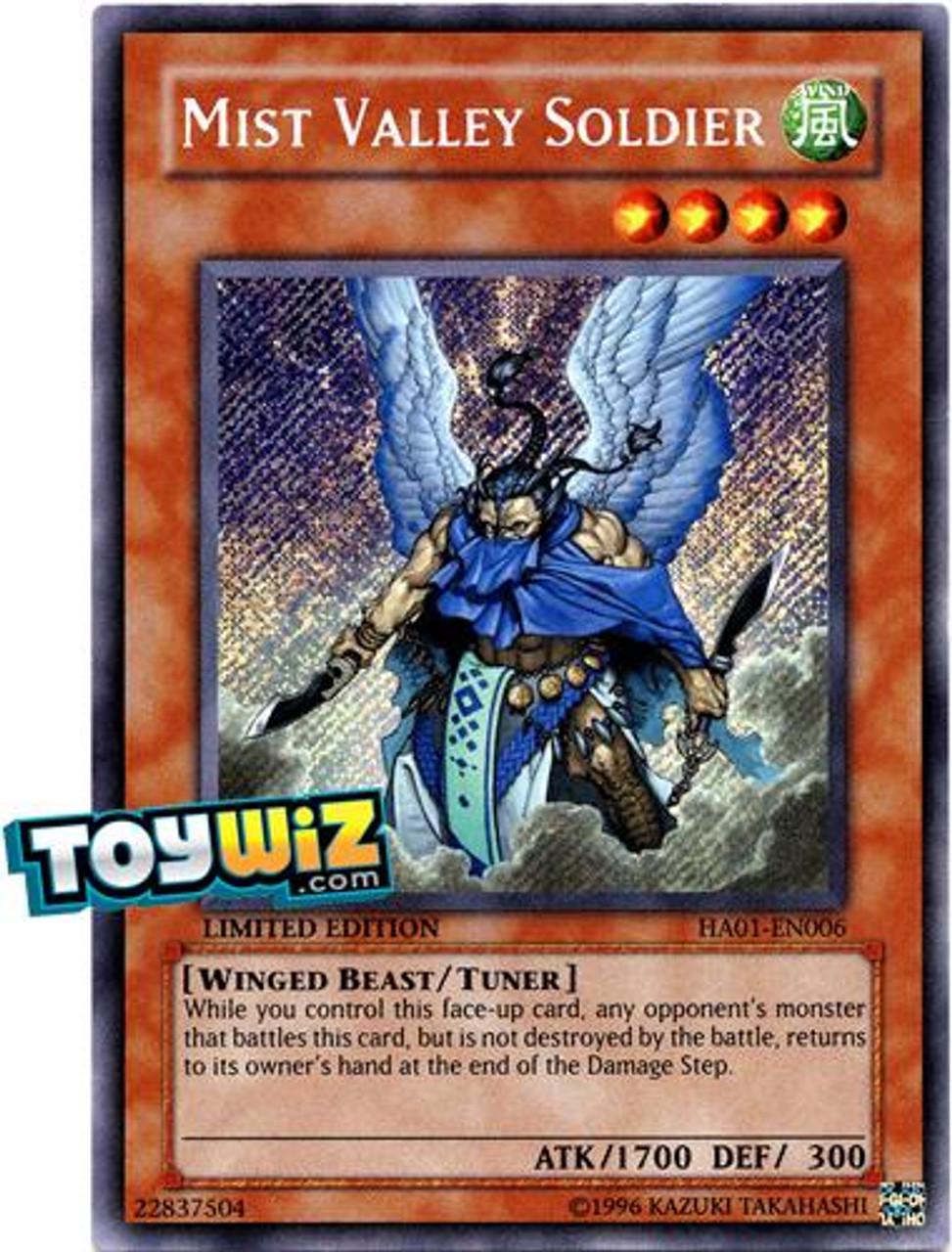 YuGiOh Hidden Arsenal 1 Secret Rare Mist Valley Soldier HA01-EN006