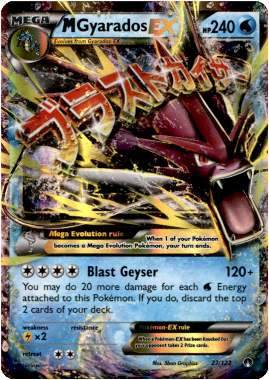 Pokemon X Y BREAKpoint Single Card Ultra Rare Holo EX Mega ...