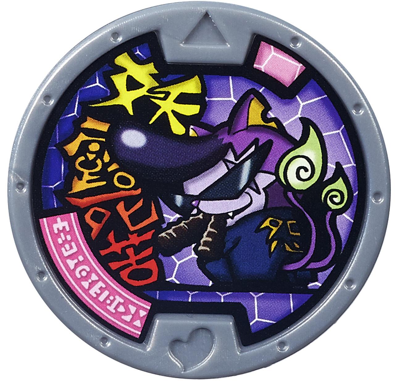 Yo kai watch series 1 baddinyan medal loose hasbro toys for Porte medaillon yokai watch