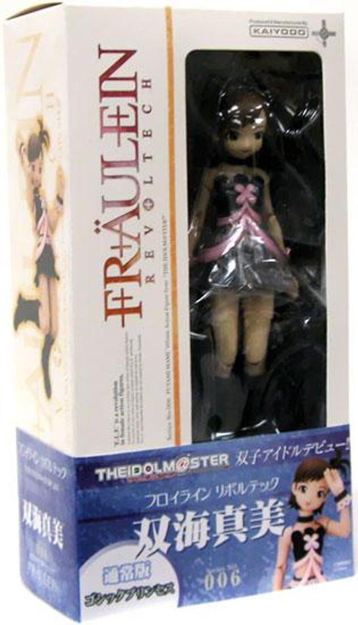 Idolmaster Fraulein Revolution Revoltech Futami Mami Action Figure #006