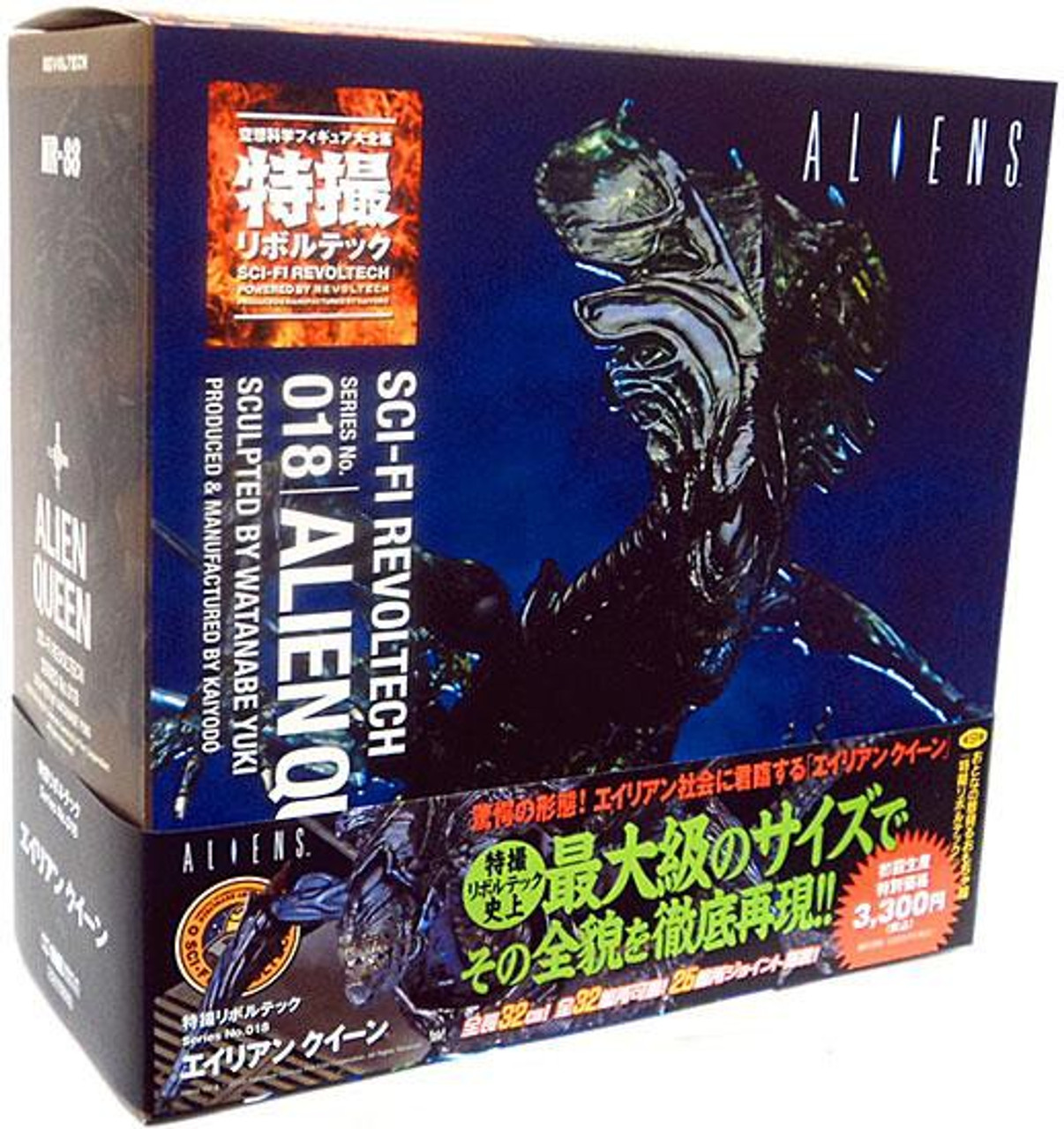 Aliens Sci-Fi Revoltech Alien Queen Action Figure #018