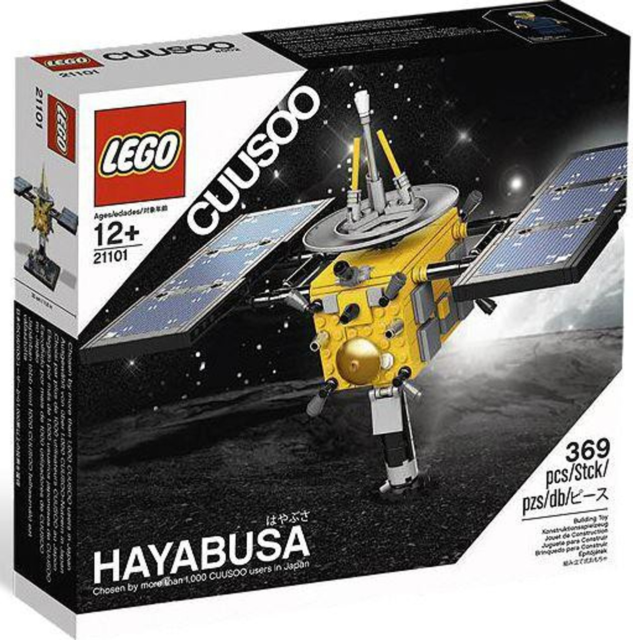 LEGO Cuusoo Hayabusa Set #21101