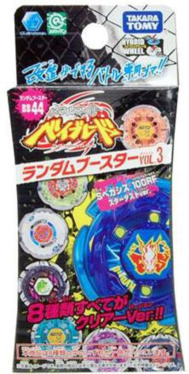 Beyblade Metal Fusion Japanese Vol. 3 Booster BB-44 [Metal]