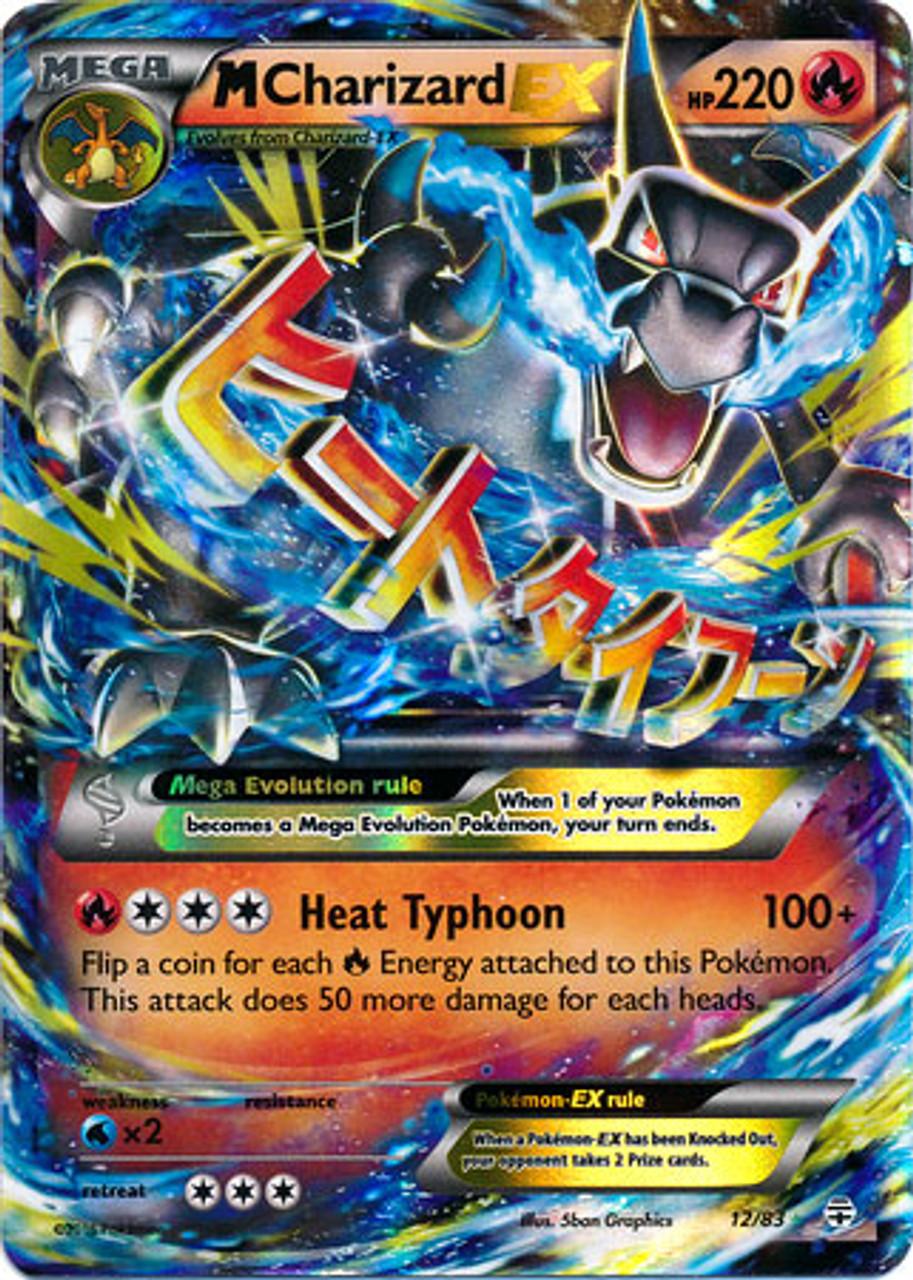 Pokemon x y generations single card ultra rare holo ex mega charizard ex 12 toywiz - Tortank pokemon y ...