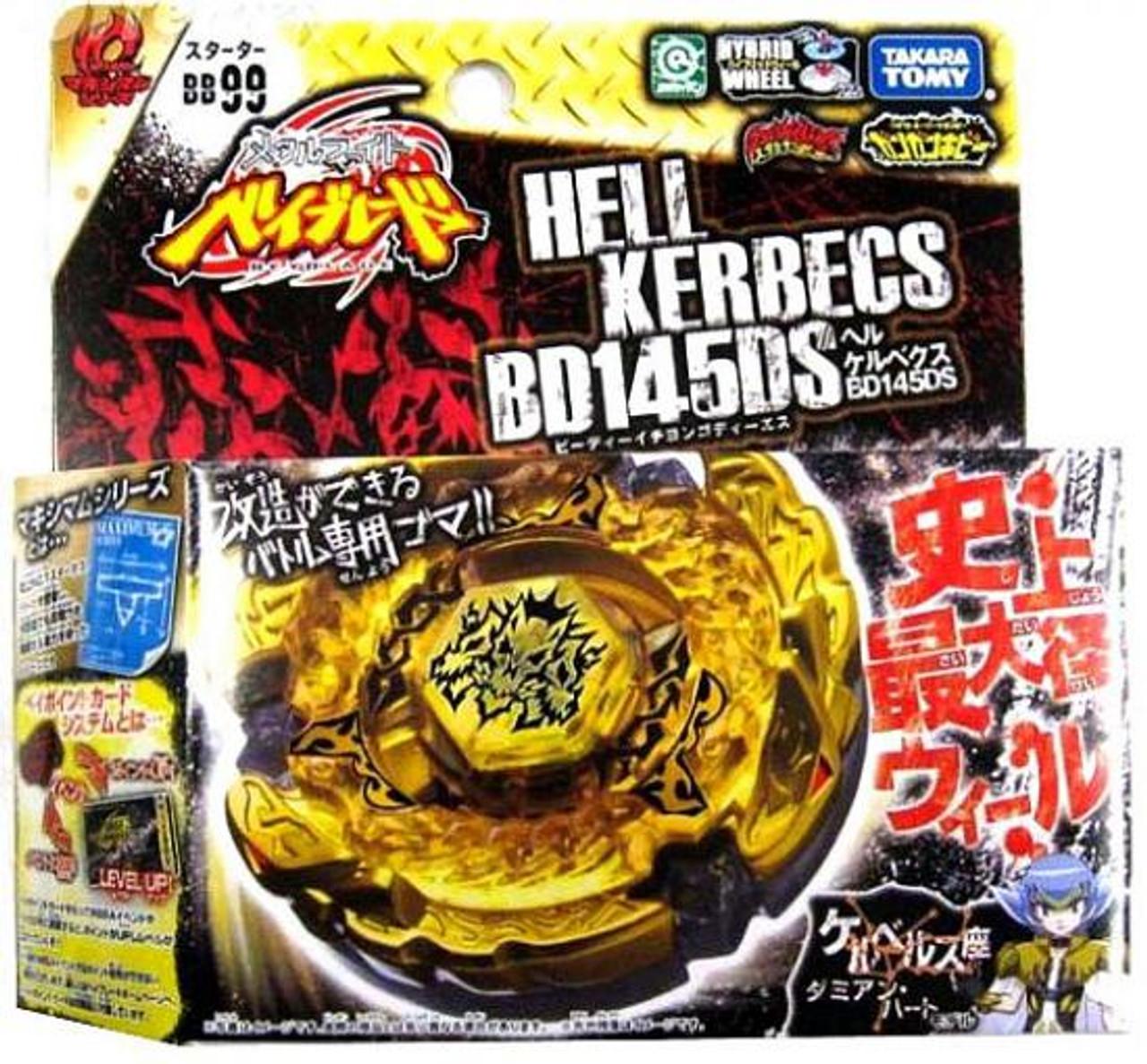 Beyblade Metal Fusion Japanese Hell Kerbecs Starter Set BB-99 [MR145DS]