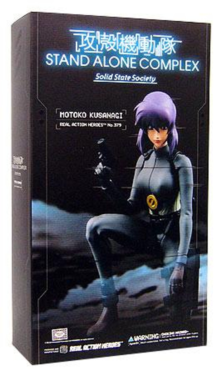 Ghost in the Shell Stand Alone Complex Real Action Heroes Motoko Kusanagi Action Figure