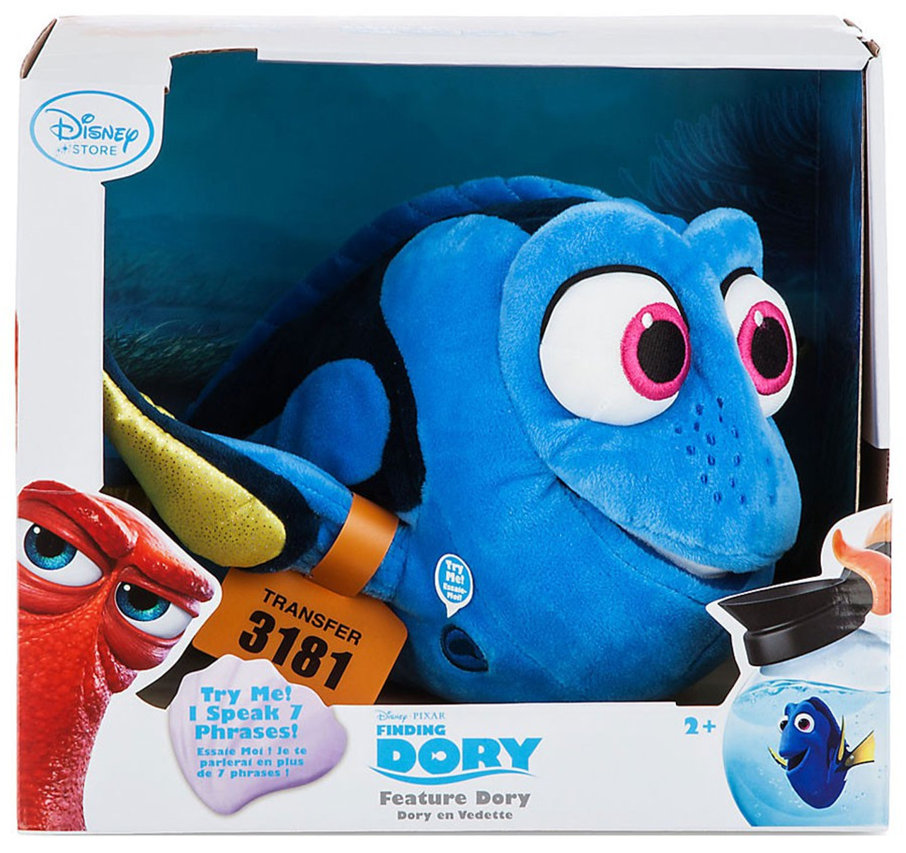 Disney pixar finding dory dory exclusive 14 talking plush for Talking fish toy