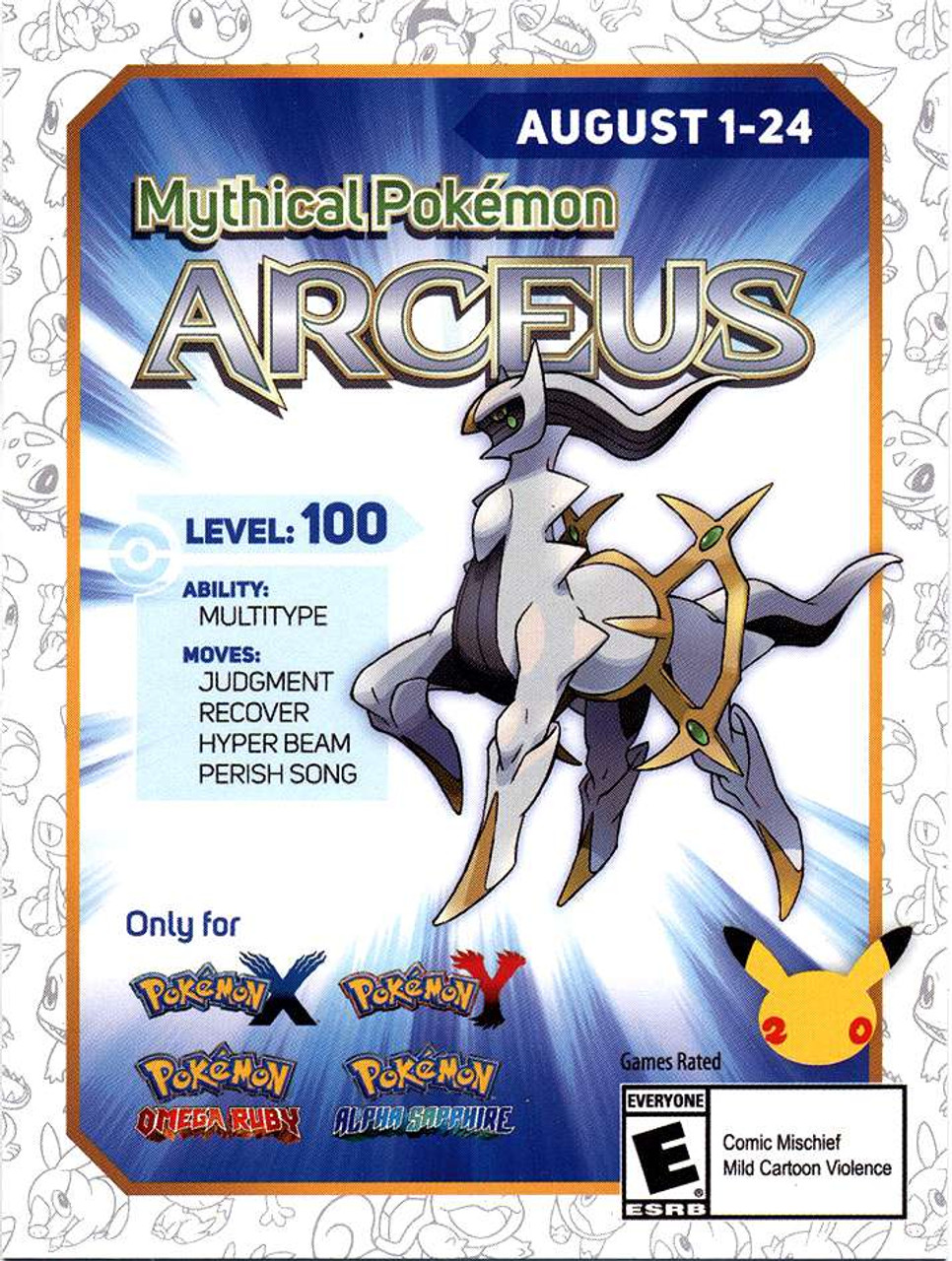 Pokemon X Y 3ds Mythical Arceus Code Card
