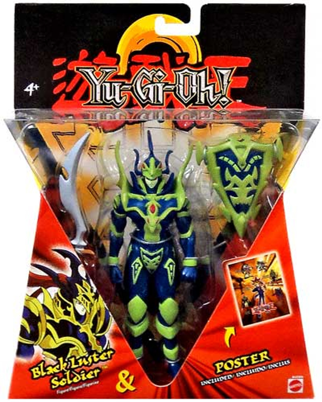 YuGiOh Series 1 Black Luster Soldier Action Figure