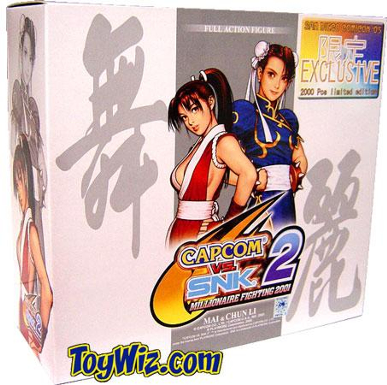 Capcom vs. SNK 2 Mai & Chun Li Action Figure 2-Pack [Repaint]