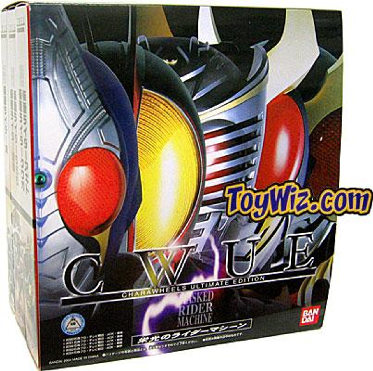 Soul of Chogokin CWUE Charawheels Ultimate Editon Masked Rider Machine