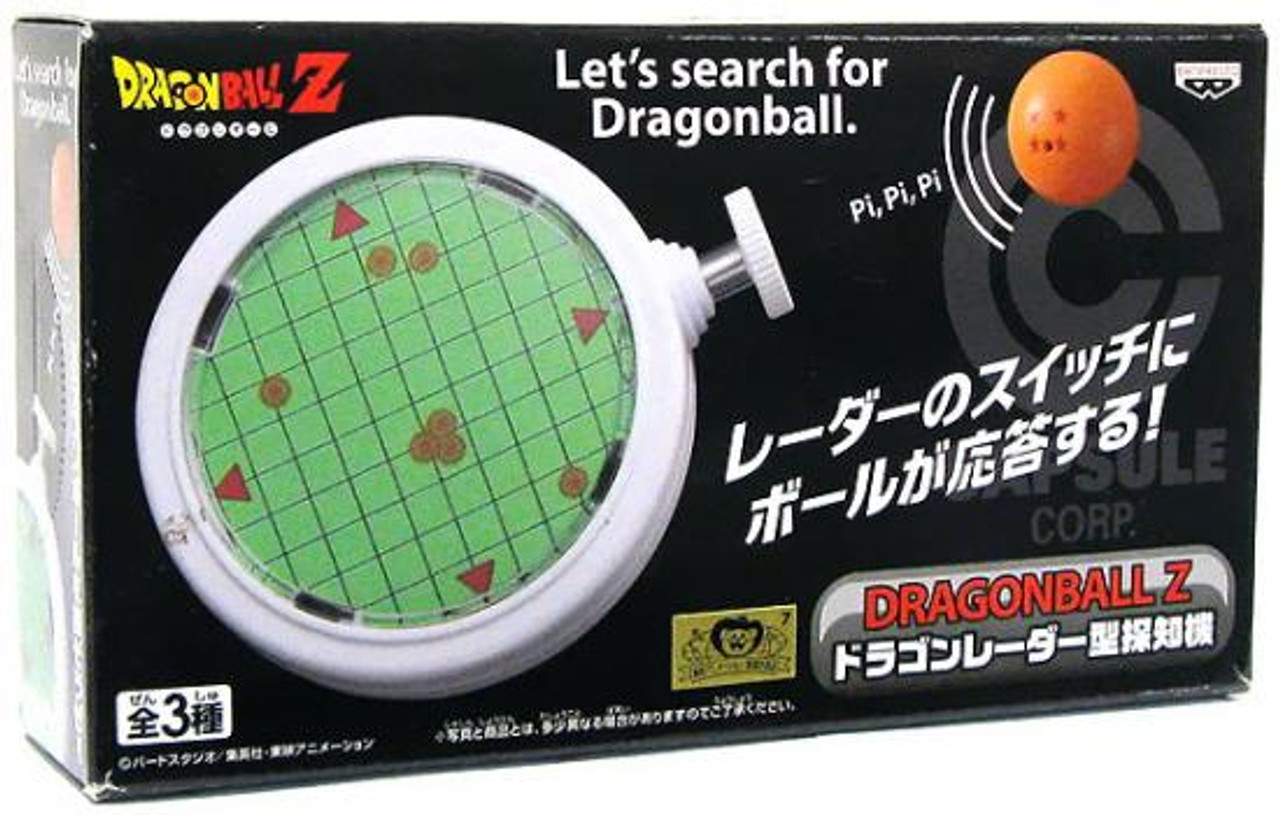 Dragon Ball Z Interactive Dragon Ball Tracker Radar Toy