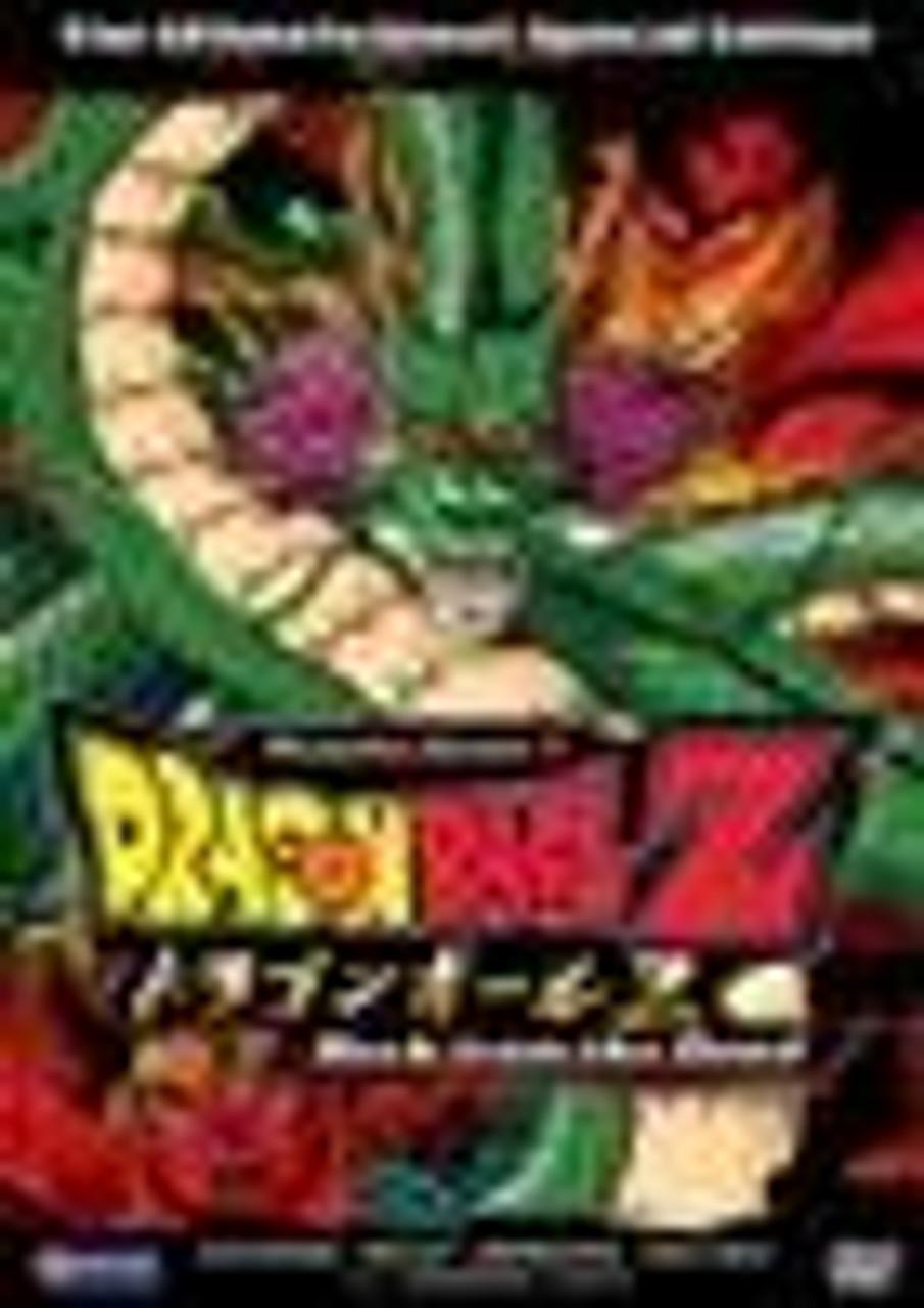 Dragon Ball Z Vegeta Saga 1 Back from the Dead DVD #07 [Uncut]