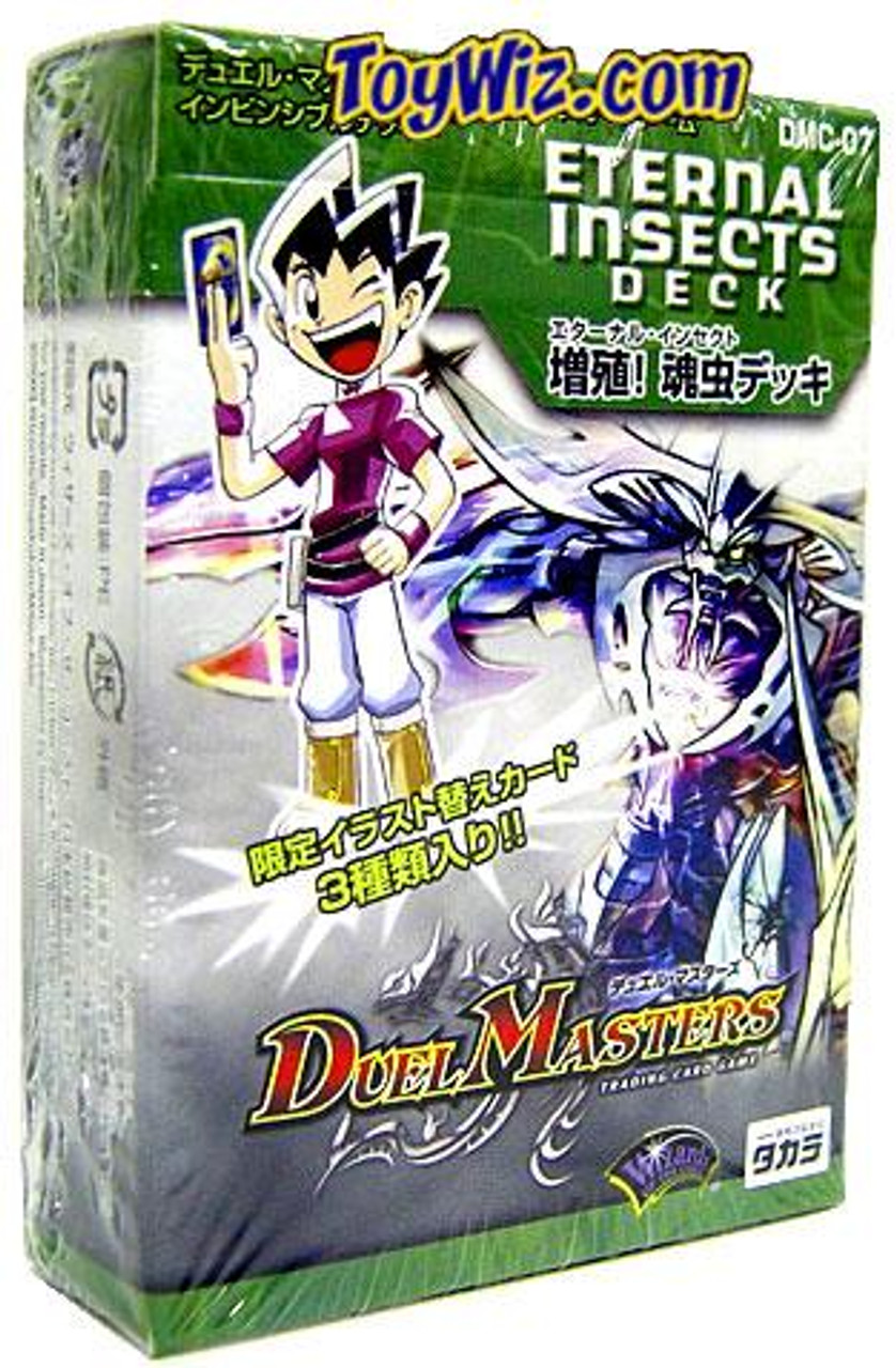 Duel Masters Japanese Card Game Eternal Insects Theme Deck DMC-07 [Japanese]