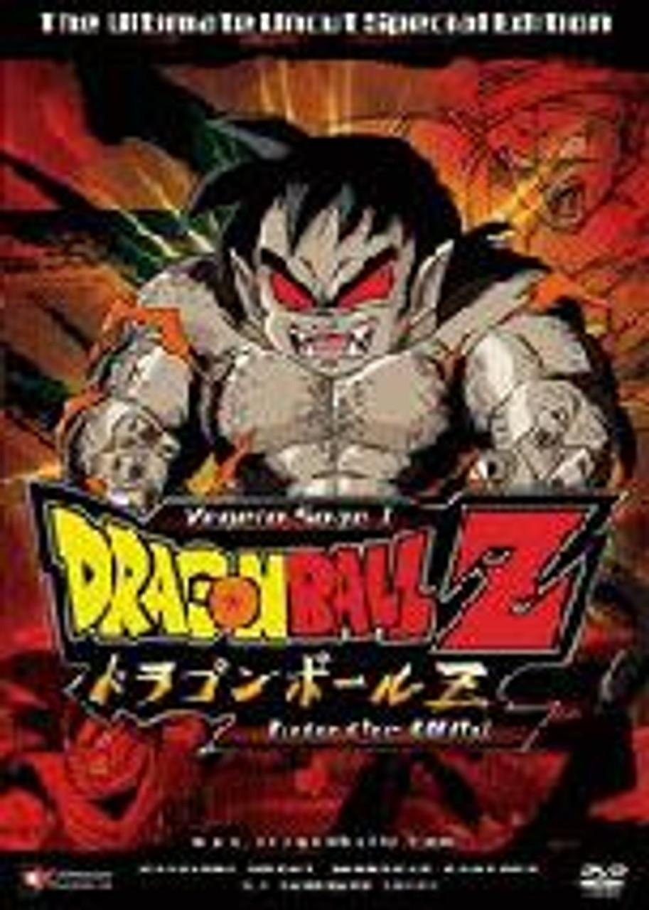 Dragon Ball Z Vegeta Saga 1 Into The Wild DVD #03 [Uncut]