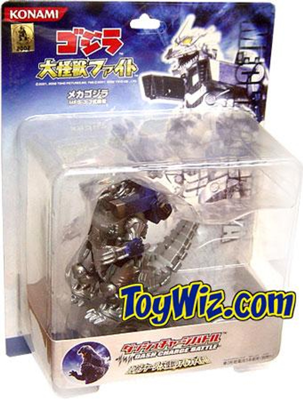 Dash Charge Battle Mecha Godzilla Wind Up Toy