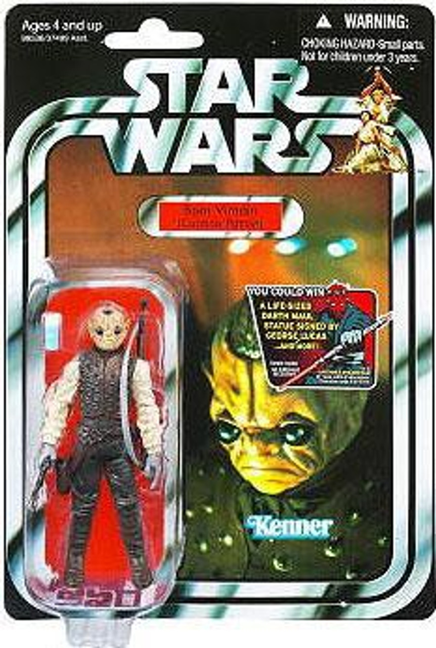 Star Wars A New Hope Vintage Collection 2012 Bom Vimdin Action Figure #53 [Cantina Patron]