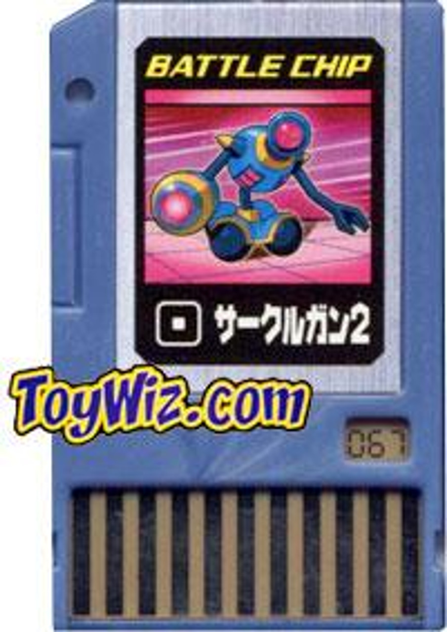Capcom Mega Man Japanese PET Circle Gun 2 Battle Chip #067