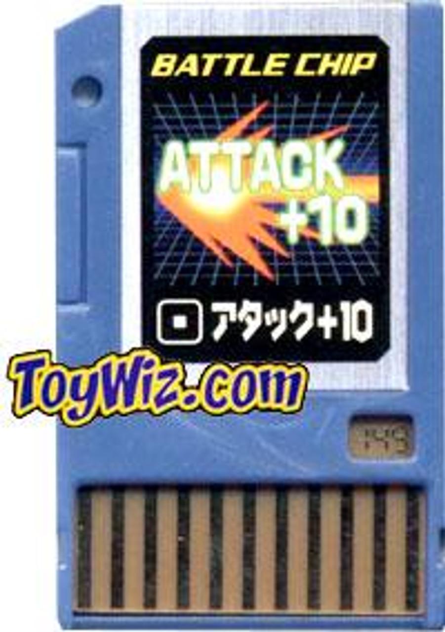 Capcom Mega Man Japanese PET Attack + 10 Battle Chip #149