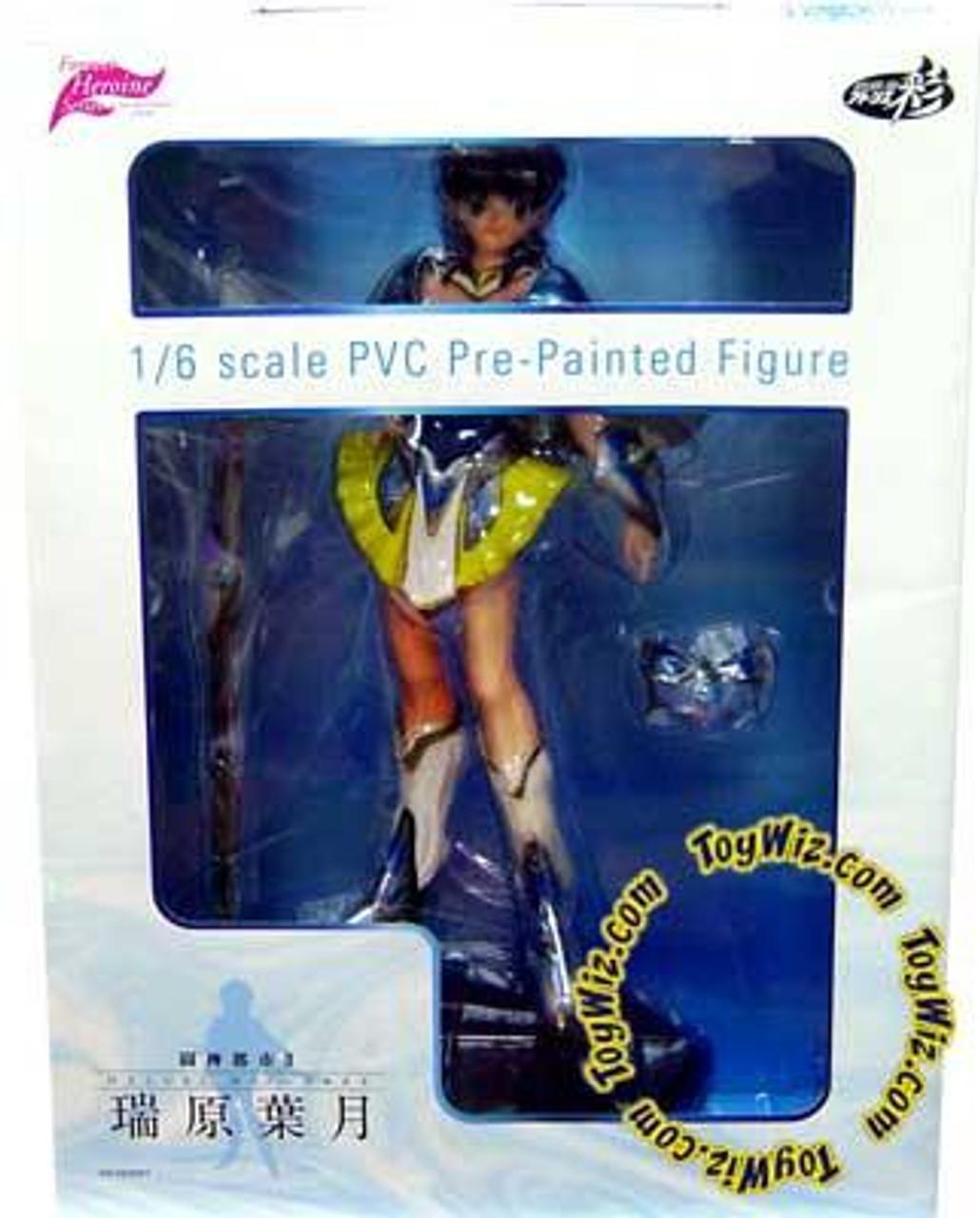 Touzin Toshi II Mizuhara Hazuki 11-Inch Collectible Figure